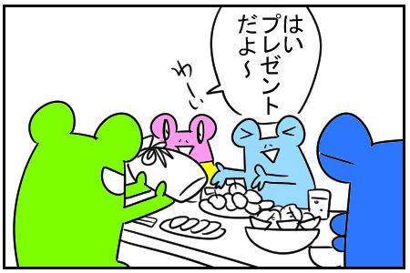 14 S太郎の誕生日 2