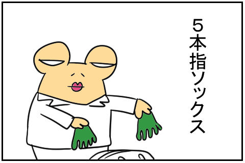 出産編6-3