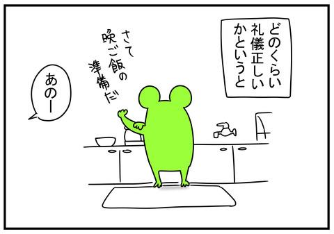 25 Y香ちゃん 2
