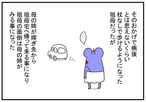 H30.12.15 心を鬼にしてリハビリ 2