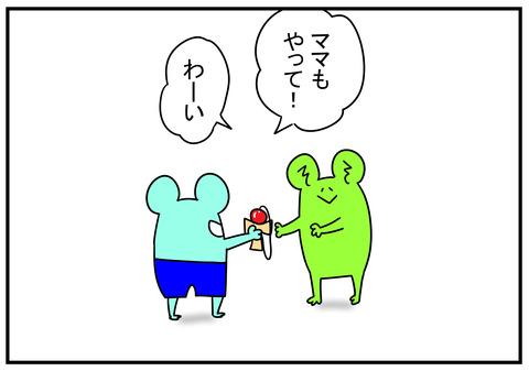 21 けん玉 2