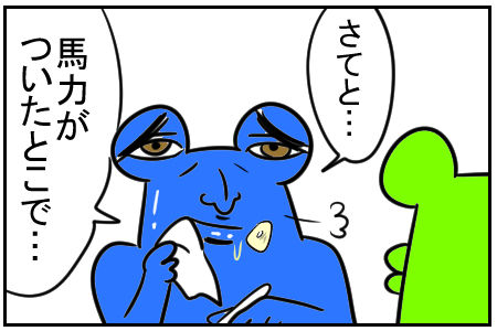 27 にんにく 4