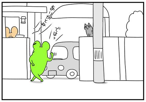 R1.6.13 猫触りたい 8