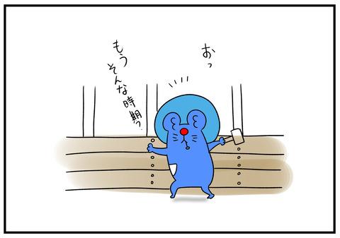 H30.12.24 ぱぱえもんメリークリスマス2018 2