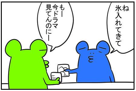 23 きゅんきゅんしちゃう 1