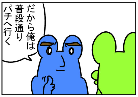 R1.6.25 ツーワンスタイル 4