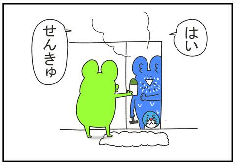 R2.7.17 豆剥き 2