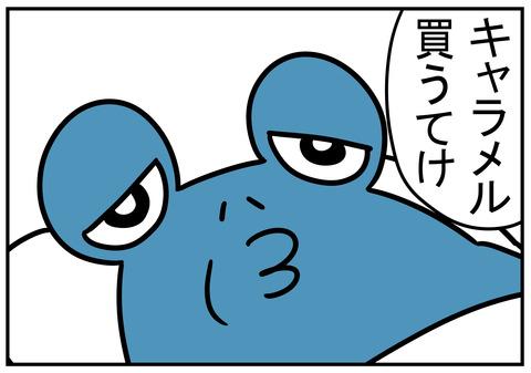 20 直木賞 6