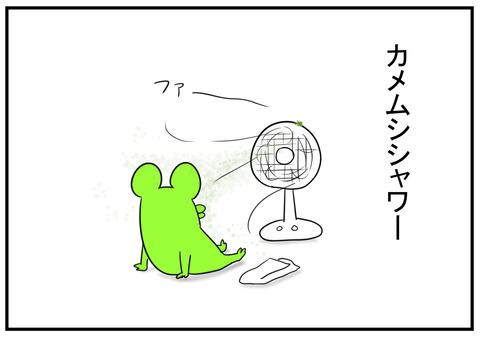H30.7.18 扇風機とカメムシ 4