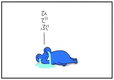 28 北斗の拳 7