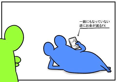 H30.9.18 一銭にもならん 4
