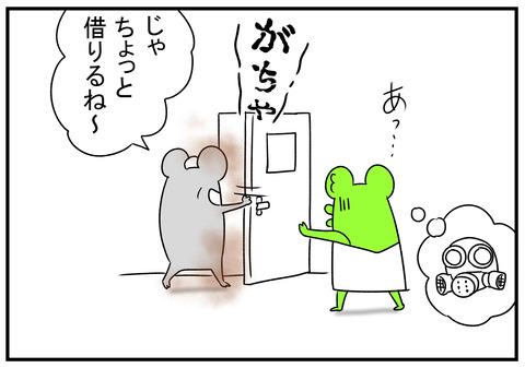 H31.2.9 トイレ臭い 7