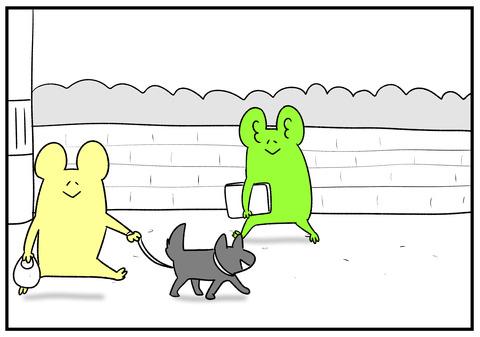 R1.9.27  犬の散歩する人を 2