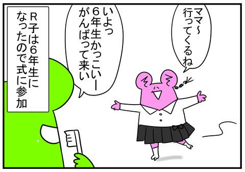11 入学式と桜 3