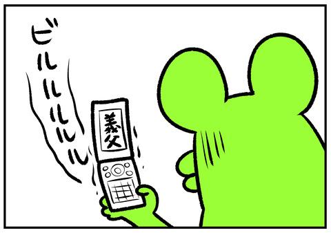 H30.9.17 義父と竹ぼうき 5