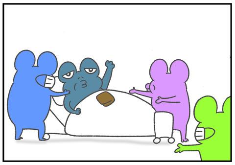 4コマ漫画  13