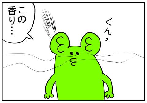 11 メンタリストむらこ 3