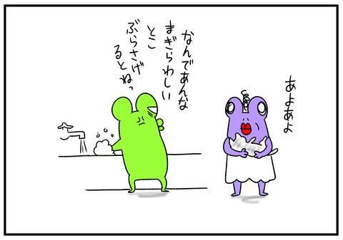R1.9.6 ハエ取り紙 4