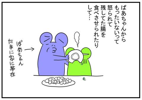 H30.6.9 ばあちゃんとミナ貝 4