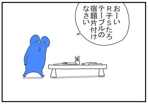 R2.5.19 みんなのテーブル 1