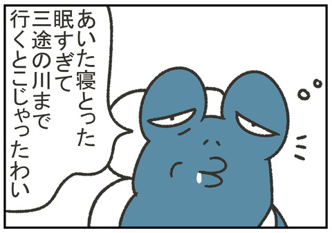 R2.7.5 眠る義父 6
