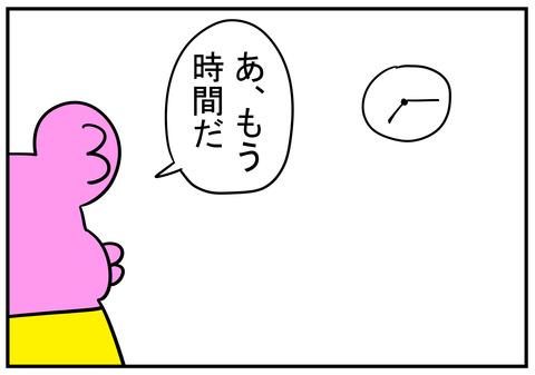 14 アシメントリー 4