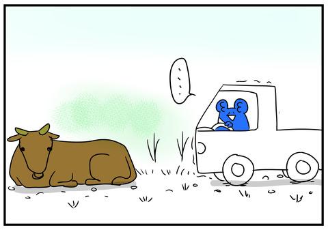 18 牛が道を塞ぐ 4