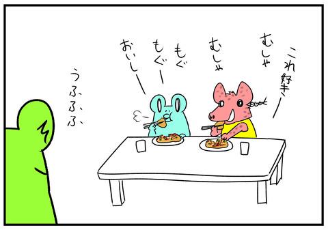 H31.3.29 お好み焼き 2