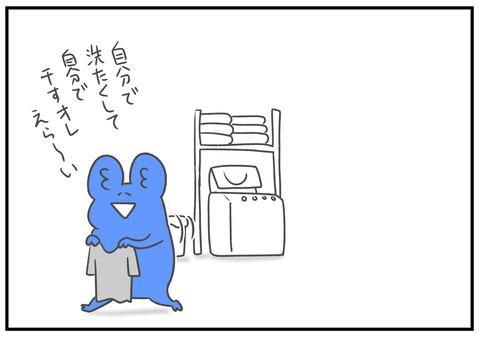 R2.5.16 10