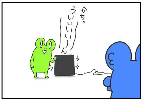 R2.5.17 パソコン修理 8