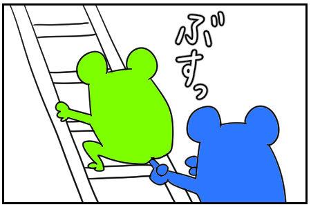 9 花火 8