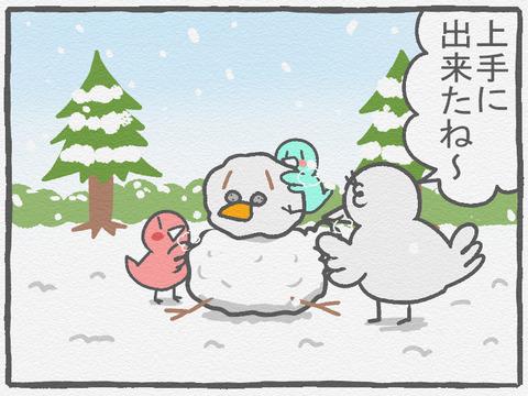 ハトぱっぱ34 2