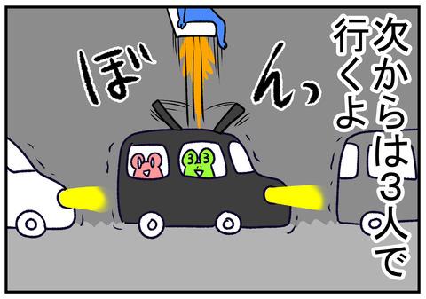 R1.8.11 熊本市動植物園 夜間 7