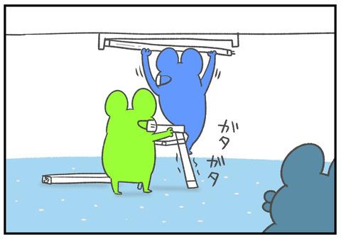 4コマ漫画  1