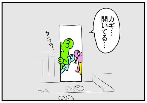 11 メンタリストむらこ 2