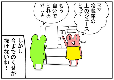 H31.1.13 MURAKO KOSHINO 2