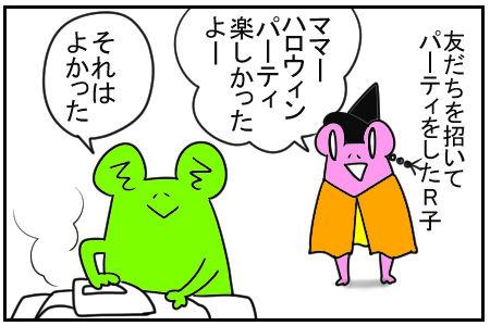 4 ハロウィン 1