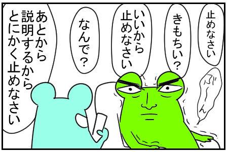 7 マッサージ機 4
