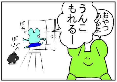 R1.12.3 方言 まる しかぶる 熊本 2
