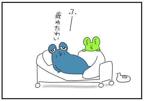 H30.12.15 心を鬼にしてリハビリ 7