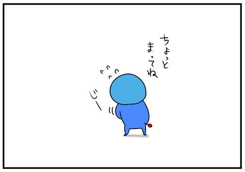 R1.12.24 ぱぱえもんメリークリスマス2019 8