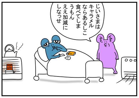 20 直木賞 2