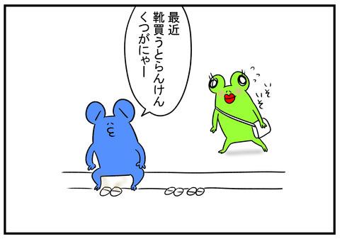 H30.9.29 仲直り 5