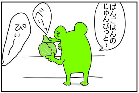 9 牛ちゃんぴーぴー 4
