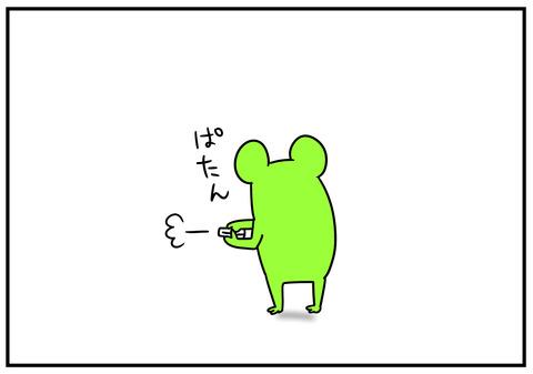24 咳 9
