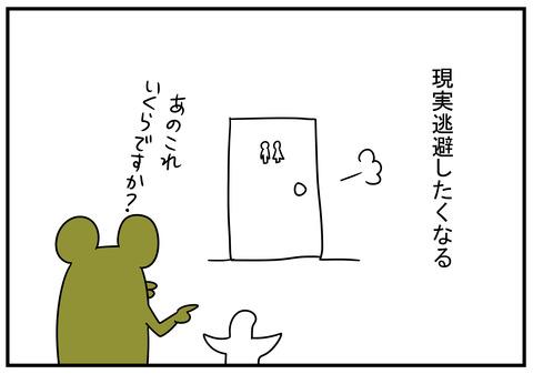 21 ありりりり 6