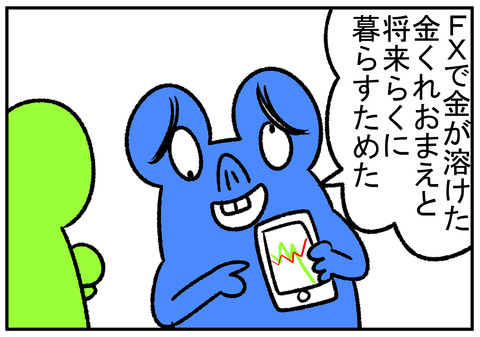 R1.10.10 ノーベル化学賞 5