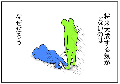 R1.10.10 ノーベル化学賞 6