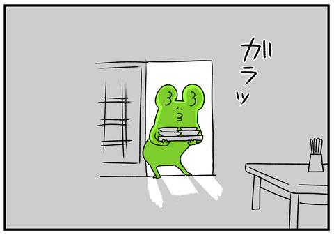 R1.9.6 ハエ取り紙 1