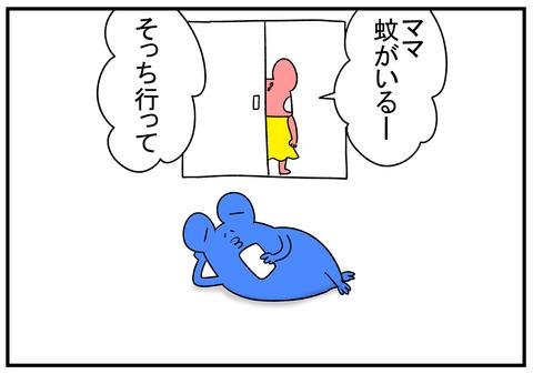 R1.10.8 虫 1